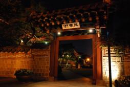 koreanische-Architektur2_klein
