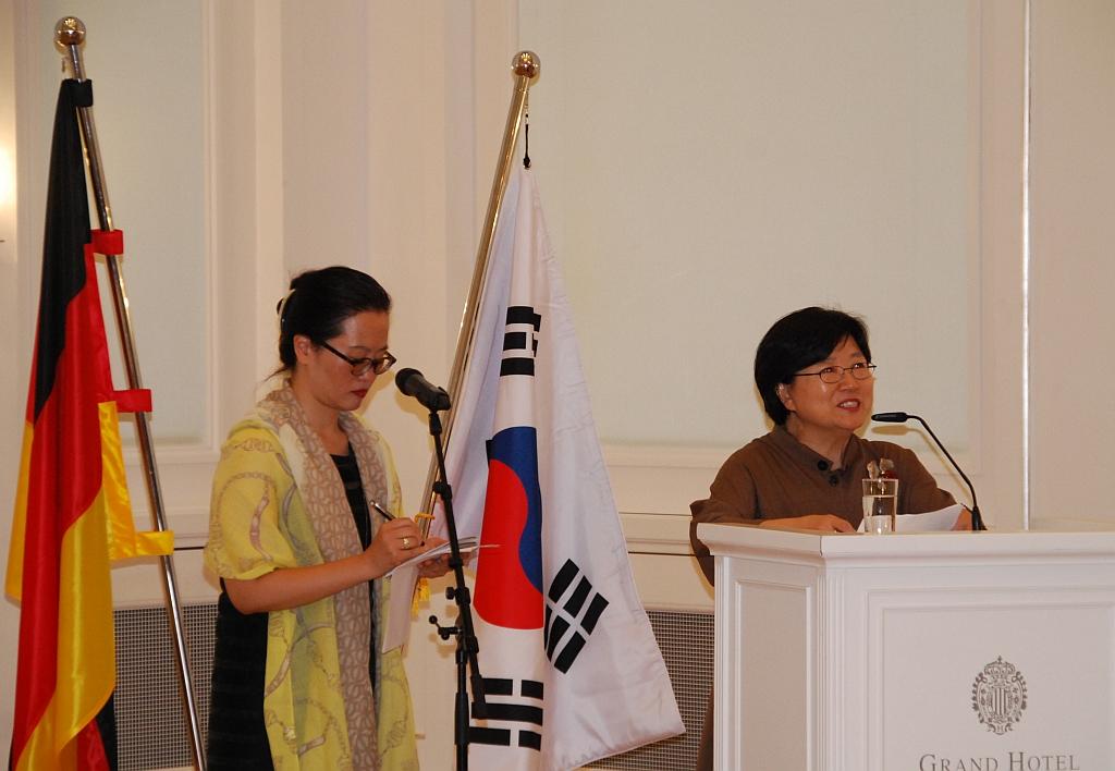 Kim Sun Uk
