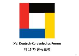 Logo-mit-Text-270×190