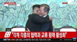 Gipfeltreffen Korea 4