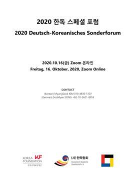 IMG-20201016-WA0002