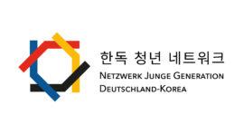 200410_Logo_DK_Forum_Netzwerk